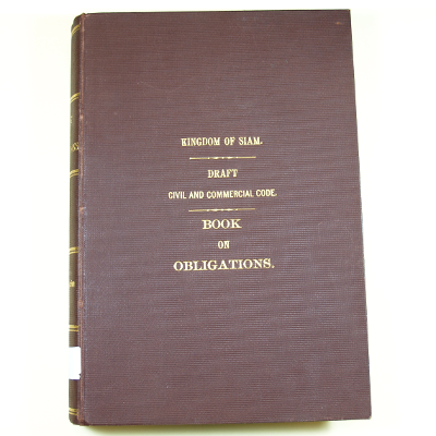 Cover, Book on Obligations