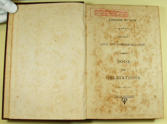Titlepage, Book on Obligations